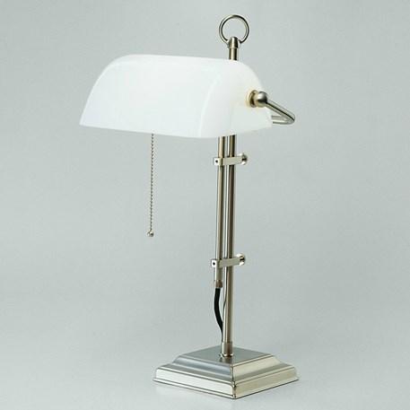Banker Lamp Modern | Verstelbaar in Opaal wit