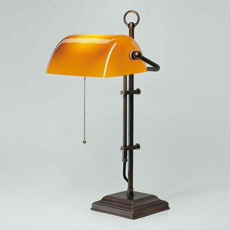 Banker Lamp Classic Square | Verstelbaar | Brons en Cognac