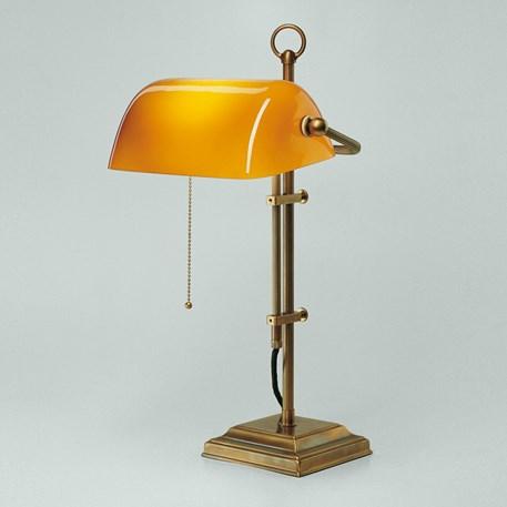 Banker Lamp Classic Square | Verstelbaar | Messing en Cognac